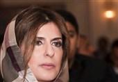 Jailed Saudi Princess Basmah Publicly Pleads for Release