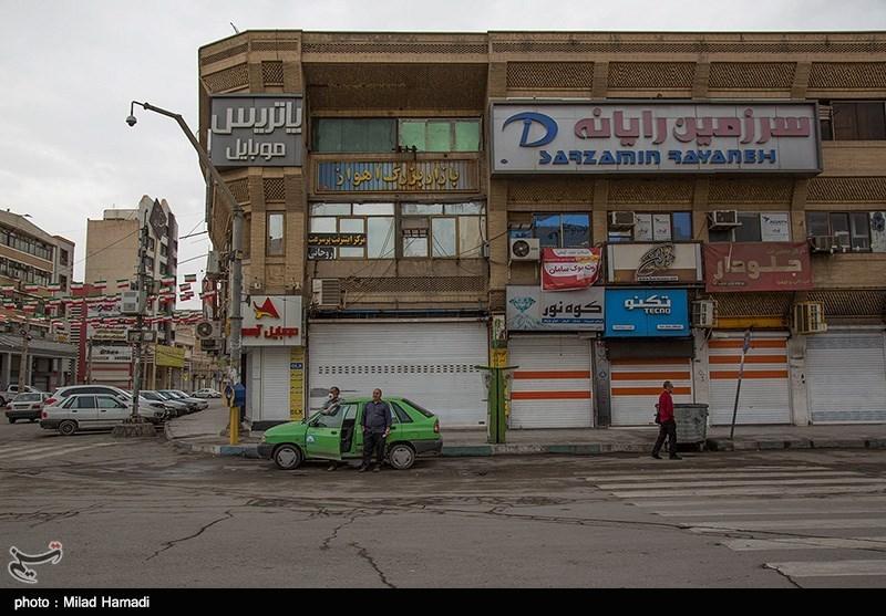 اصفهان واحدهای صنفی به غیر از مواد غذایی تا 15 فروردین تعطیل شد؛ پلمب واحدهای صنفی فعال