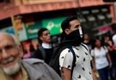 اعلام قرنطینه منطقهای در ونزوئلا