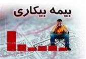 کرونا دریافتکنندگان بیمه بیکاری در استان قزوین را 2 برابر کرد
