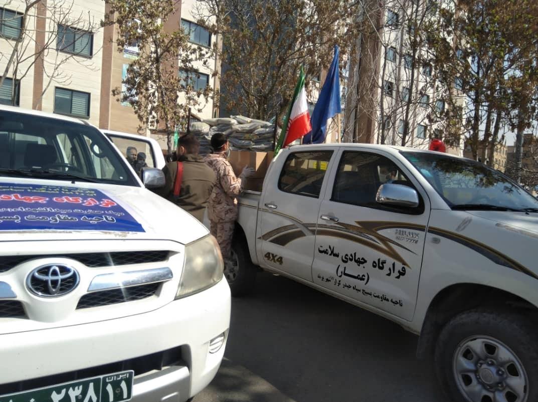 سپاه سیدالشهدا(ع) 25 هزار بسته بهداشتی و معیشتی بین خانوادههای کمبرخوردار توزیع کرد