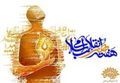 13 عنوان برنامه در هفته هنر انقلاب اسلامی در استان چهارمحال و بختیاری برگزار میشود