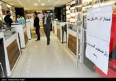 تهران|فعالیت ناظران افتخاری اصناف در بهارستان با همکاری سپاه پاسداران آغاز شد
