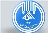 مدیرکل جدید تبلیغات اسلامی خراسان شمالی معرفی شد