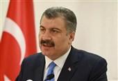 آخرین آمار مبتلایان به کرونا در ترکیه/300 هزار مبتلا
