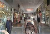 بازارهای استان بوشهر تا 15 فروردینماه تعطیل شد