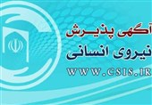 مرکز خدمات حوزههای علمیه نیرو میپذیرد