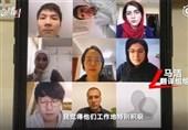 نگاهی به گروه مجازی «همیاری چین و ایران» برای مقابله با کرونا