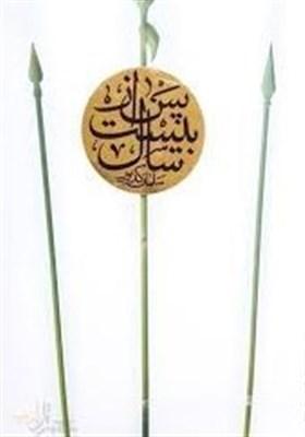 خانه تکانی با ادبیات/ سیسال سفر در تاریخ اسلام