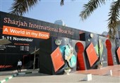 فراخوان ثبت نام جوایز بینالمللی نمایشگاه کتاب شارجه 2020