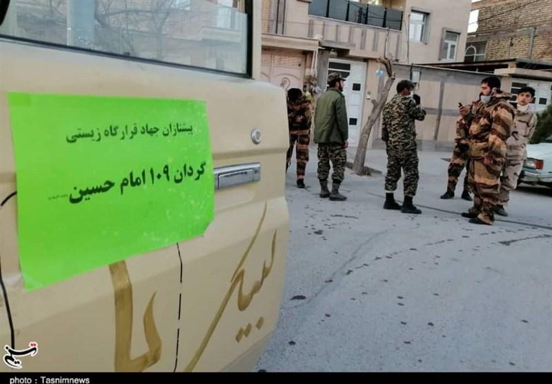 فعالیتهای جهادی گردان زیستی امام حسین(ع) مبارکه برای مقابله با کرونا+ تصاویر