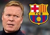 کومان تمایلش به هدایت بارسلونا را تأیید کرد