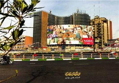 دیوارنگاره جدید میدان ولیعصر(عج) رنگ و بوی نوروز گرفت+عکس