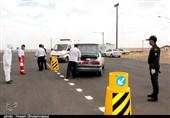 27 پایگاه هلال احمر در اجرای طرح غربالگری تشخیص کرونا در استان بوشهر راهاندازی شد + تصاویر