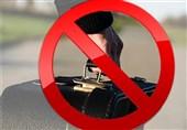 تردد افراد غیر بومی به ملارد ممنوع شد