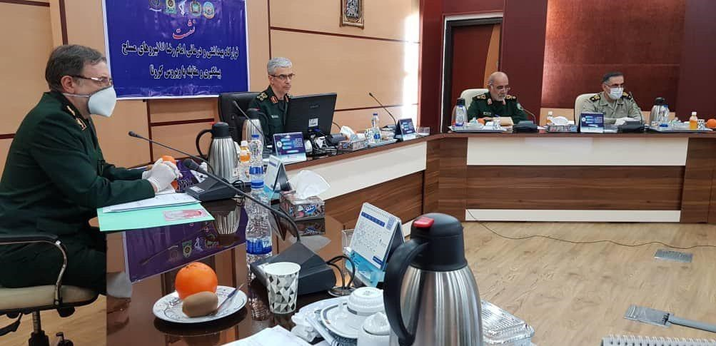 ویروس کرونا , ستاد کل نیروهای مسلح جمهوری اسلامی ایران ,