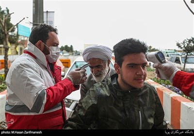 Iran Urges People to Stay at Home to Prevent Coronavirus Spread amid New Year Journeys