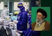 امامجمعه اصفهان مطرح کرد: همکاری تمام عیار علما و روحانیون در جلوگیری از شیوع کرونا