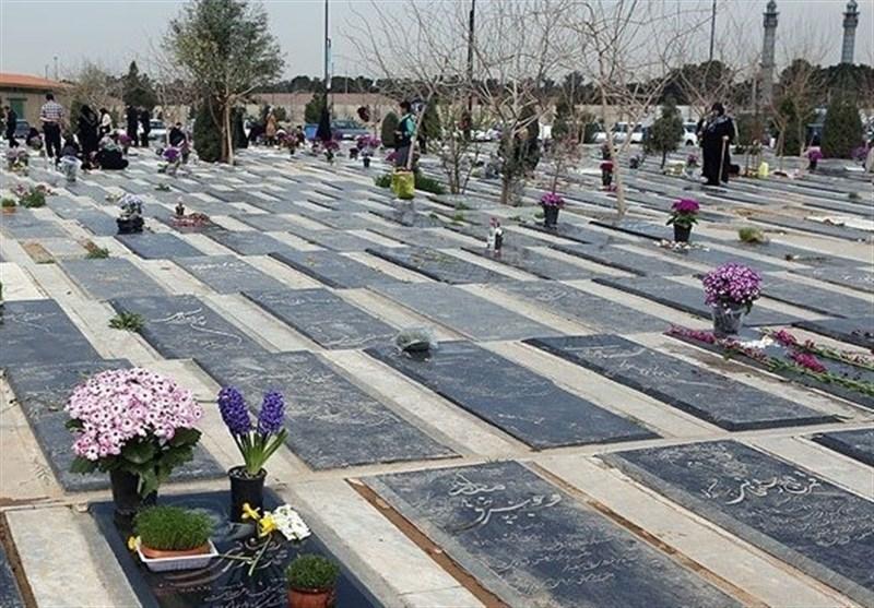 خلوتترین پنجشنبه آخر سالِ بهشت زهرا(س) در نیم قرن گذشته رقم خورد