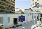 کلینیک تخصصی کرونا در میدان صادقیه راهاندازی شد
