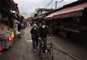 هشدار درباره فروپاشی اقتصاد رژیم صهیونیستی به سبب کرونا