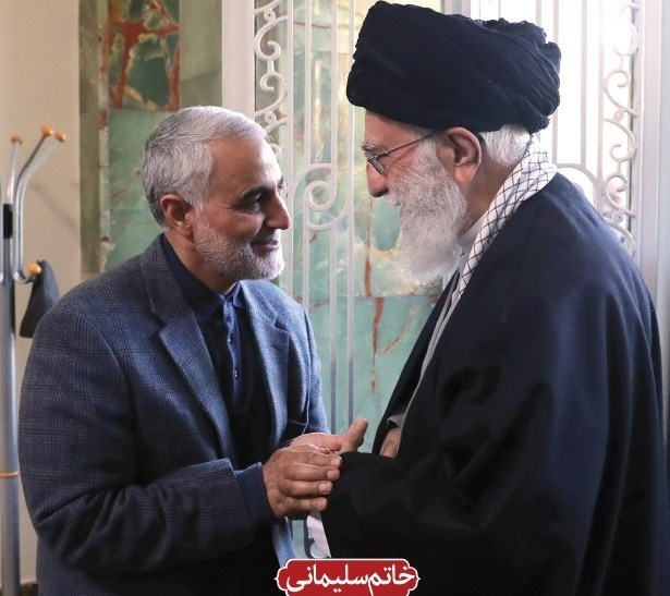 انتشارات انقلاب اسلامی , شهید سپهبد قاسم سلیمانی ,