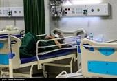 54 بیمار مشکوک به کرونا در قم بستری شدند / ترخیص 47 بیمار