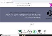راهاندازی سامانه آنلاین توزیع اقلام بهداشتی در ایلام شعاری بیش نیست