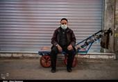 گَرد تعطیلی و کسادی در بازار قم به روایت تصویر