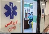 آمار کرونا در ایران| فوت 94 نفر در 24 ساعت گذشته