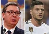 هشدار جدی رئیس جمهور صربستان به بازیکن رئال مادرید درباره ترک دوباره قرنطینه