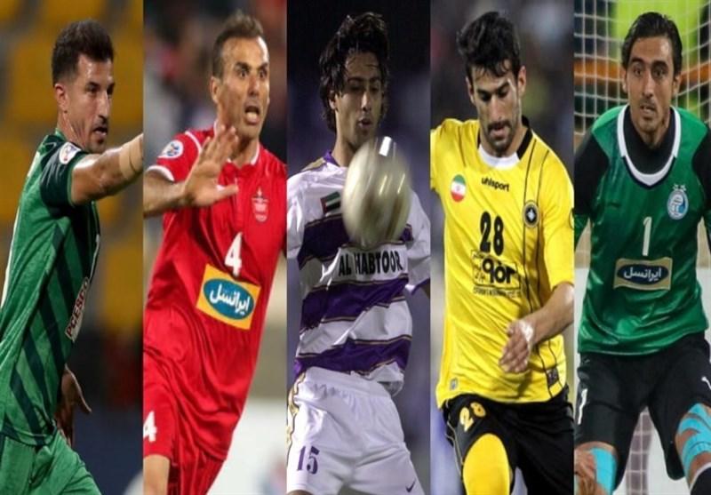 5 اسطوره تاریخ ایران در لیگ قهرمانان آسیا از نگاه AFC+ نظرسنجی