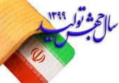 منتخب مردم تهران؛به شعار نجات اقتصاد پایبند هستیم