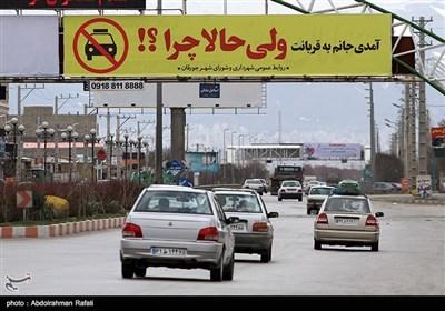 وضعیت جاده های استان همدان و طرح پیشگیری از کرونا در تعطیلات نوروز