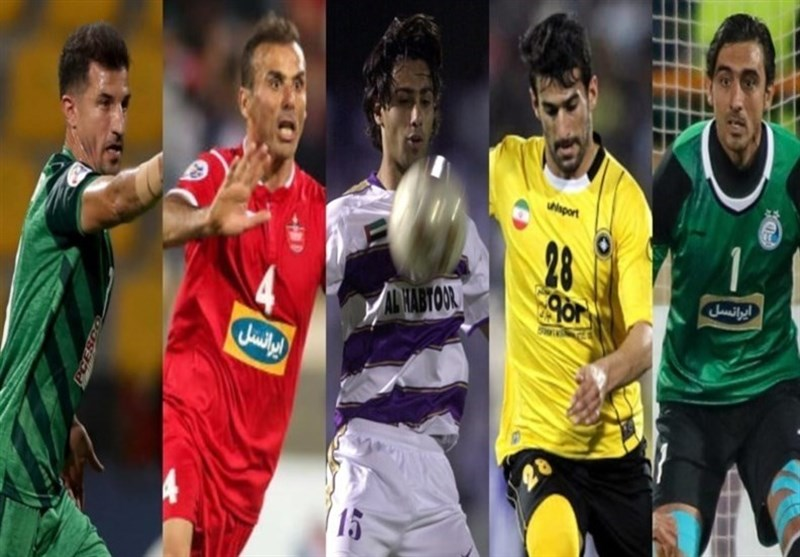 Who Is Iranian ACL Legend?