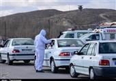 خودروهای ورودی استان اردبیل کنترل میشوند؛ 29 هزار مسافر مورد پایش قرار گرفتند