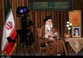 ترجمه آیه نصبشده در حسینیه امام خمینی هنگام سخنرانی رهبر انقلاب