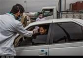 بیش از 126 هزار نفر در مبادی ورودی چهارمحال و بختیاری غربالگری شدند