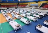 200 تخت نقاهتگاه کرونا در کیش راهاندازی شد