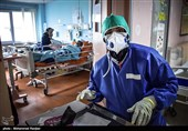 Coronavirus in Iran: Number of Recovered Patients Nearing 9,000