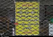 ضرر میلیاردی اصناف استان خراسان شمالی از کرونا/ «دولت سیزدهم» در کنار بازاریان باشد