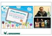 «قصه نُقلی» حسن دادشکر را آنلاین و رایگان تماشا کنید