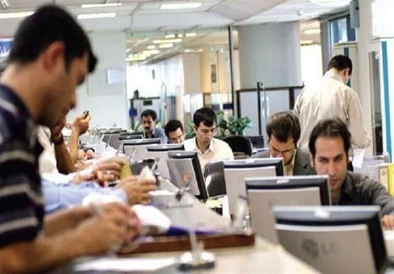 کارکنان ادارات البرز به یک سوم کاهش مییابد