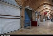 تعطیلی مراکز تجاری و اصناف غیرضروری در استان مرکزی ابلاغ شد