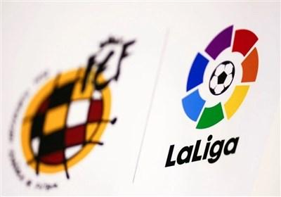 تمامی مسابقات فوتبال اسپانیا تا اطلاع ثانوی تعلیق شدند