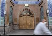 بلیت فروشی در اماکن گردشگری استان اصفهان الکتریکی میشود