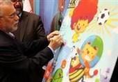 """پخش 4K انیمیشن """"چیا"""" از امروز شروع میشود + فیلم"""