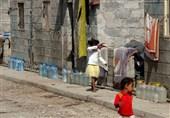 US Cuts Healthcare Aid to Yemen despite COVID-19 Concerns