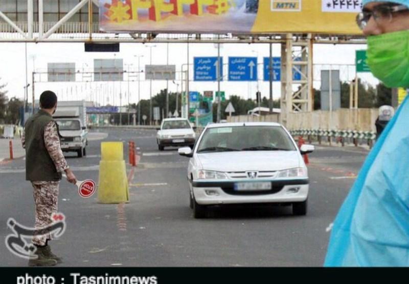 سفر به کلاردشت ممنوع شد / کنترل شدید ورودیهای عباسآباد و مرزنآباد به کلاردشت