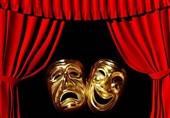اخبار تئاتر| «عمو زنجیرباف» به تالار محراب میآید/ آغاز ثبتنام کارگاههای هنری کانون پرورش فکری